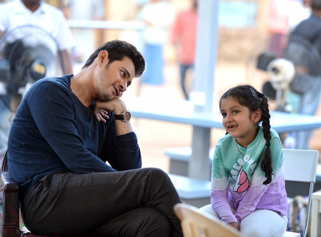 Mahesh Babu's daughter Sitara @ Maharshi Movie Sets