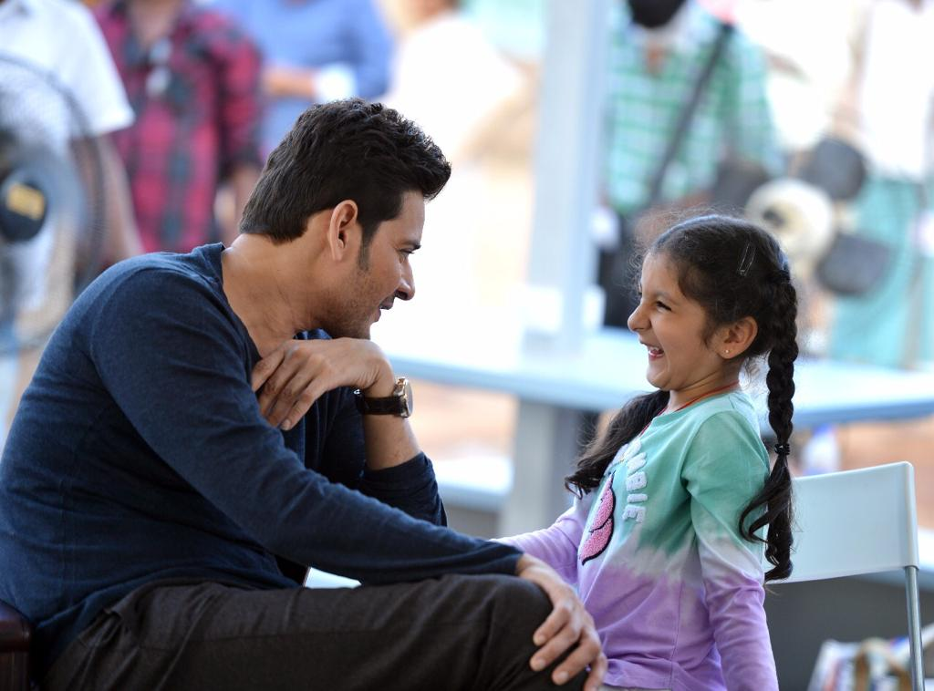 Mahesh Babu's daughter Sitara @ Maharshi Movie Shooting Spot