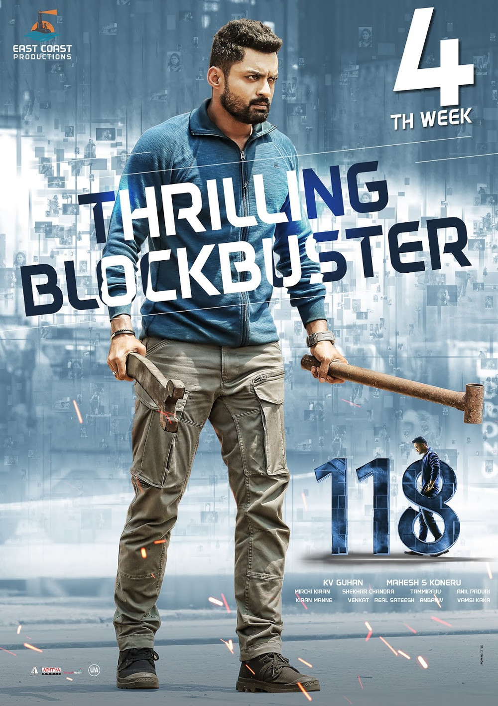 Nandamuri Kalyan Ram 118 Movie 4th Week Posters