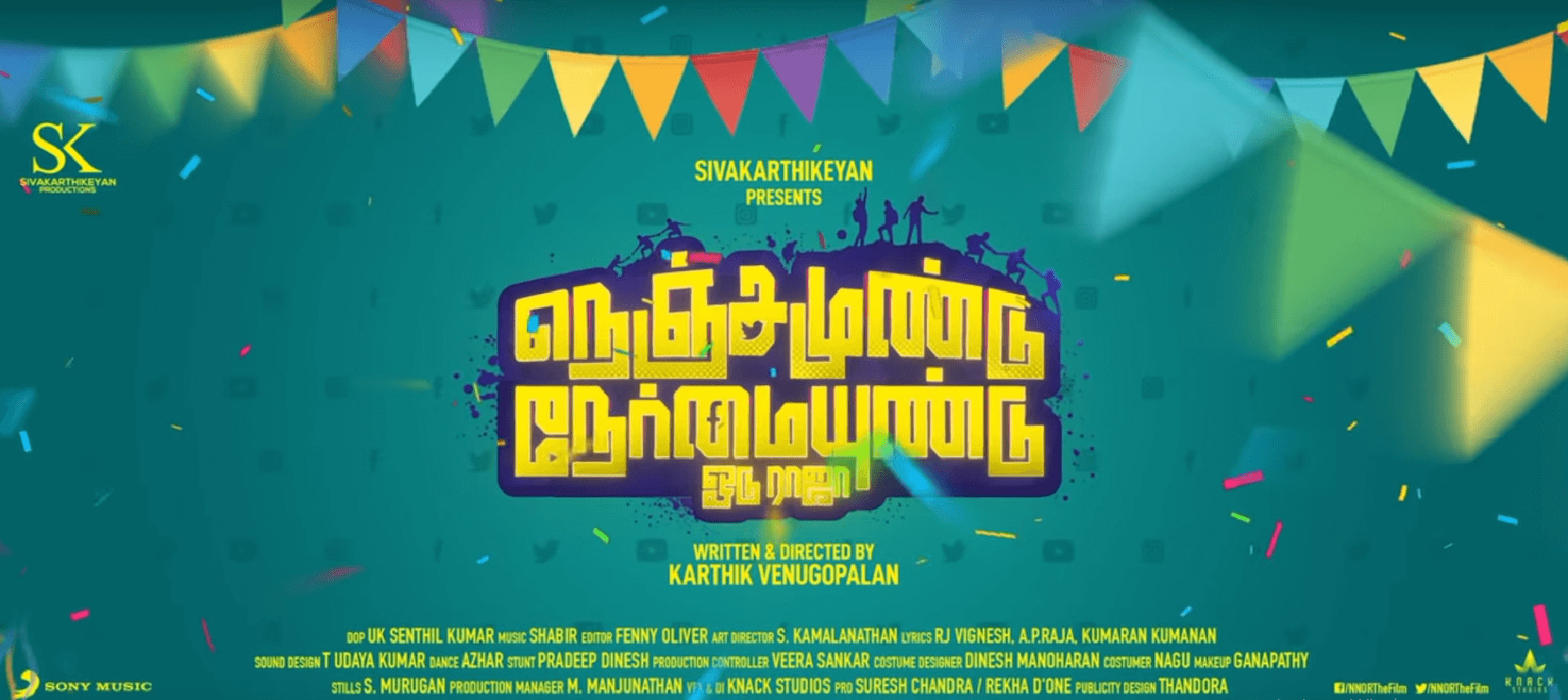Nenjamundu Nermaiyundu Odu Raja Tamil Movie Title POster