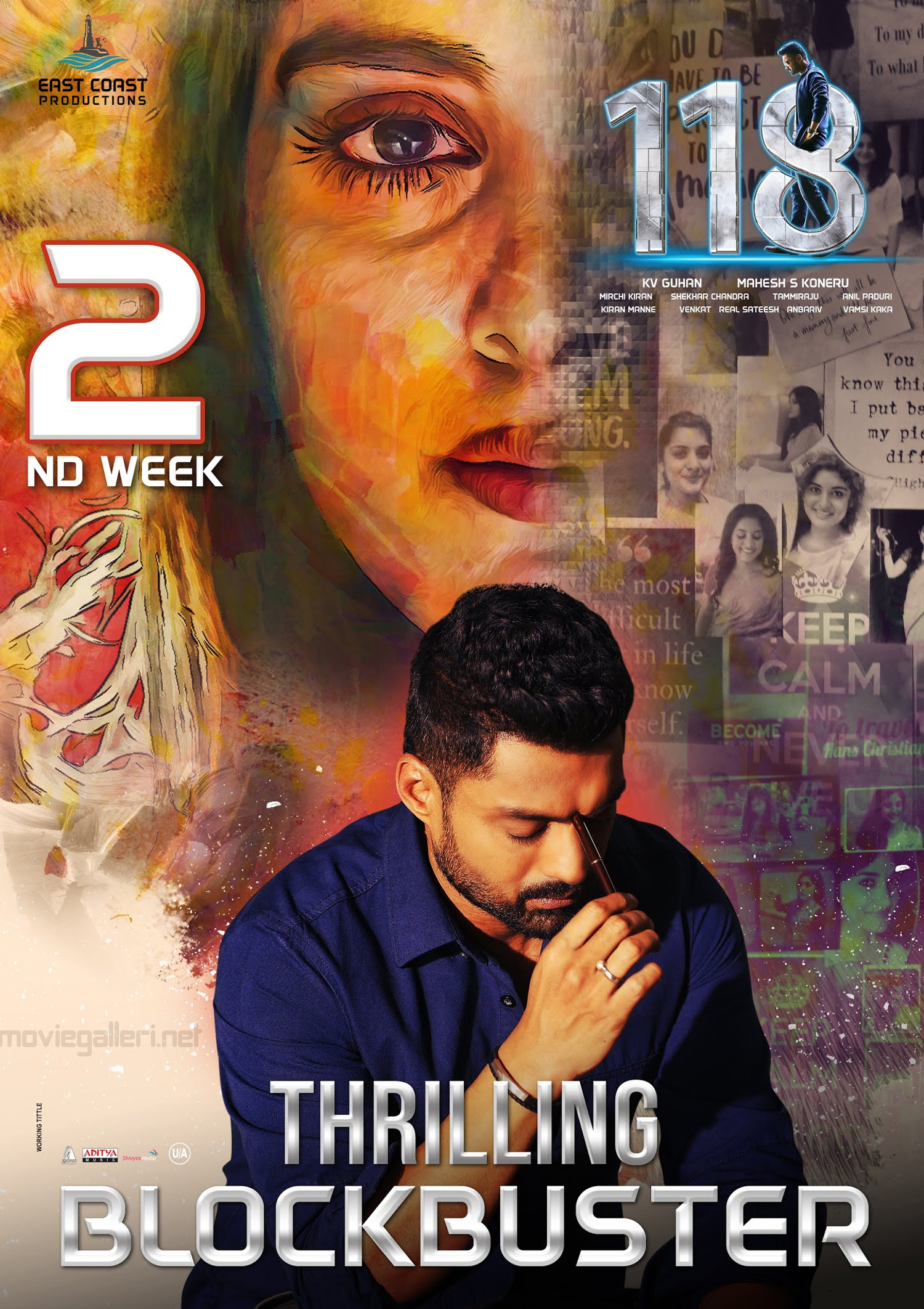 Nivetha Thomas, Kalyan Ram 118 Movie 2nd Week Posters