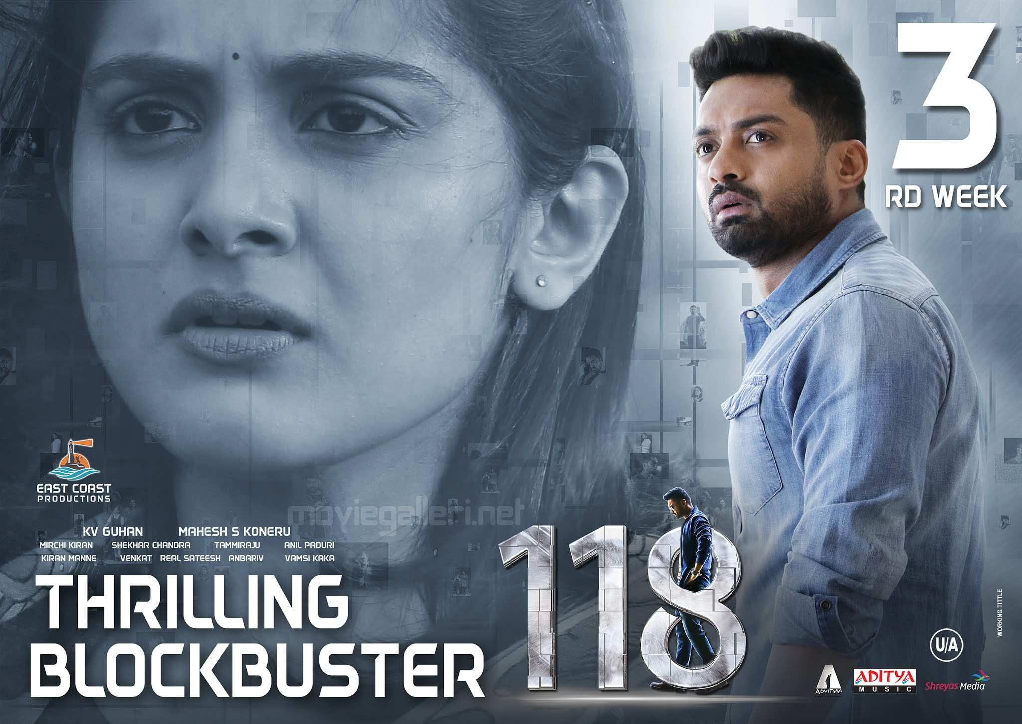 Nivetha Thomas, Kalyan Ram in 118 Movie 3rd Week Posters HD