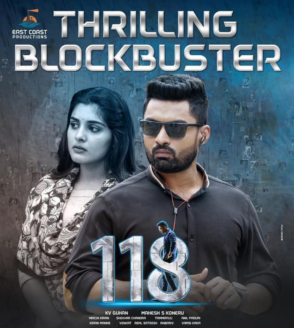 Nivetha Thomas, Kalyan Ram in 118 Movie Thrilling Blockbuster Posters