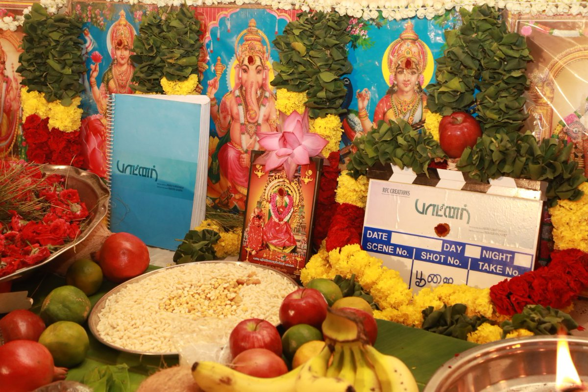 Partner Tamil Movie Pooja Stills