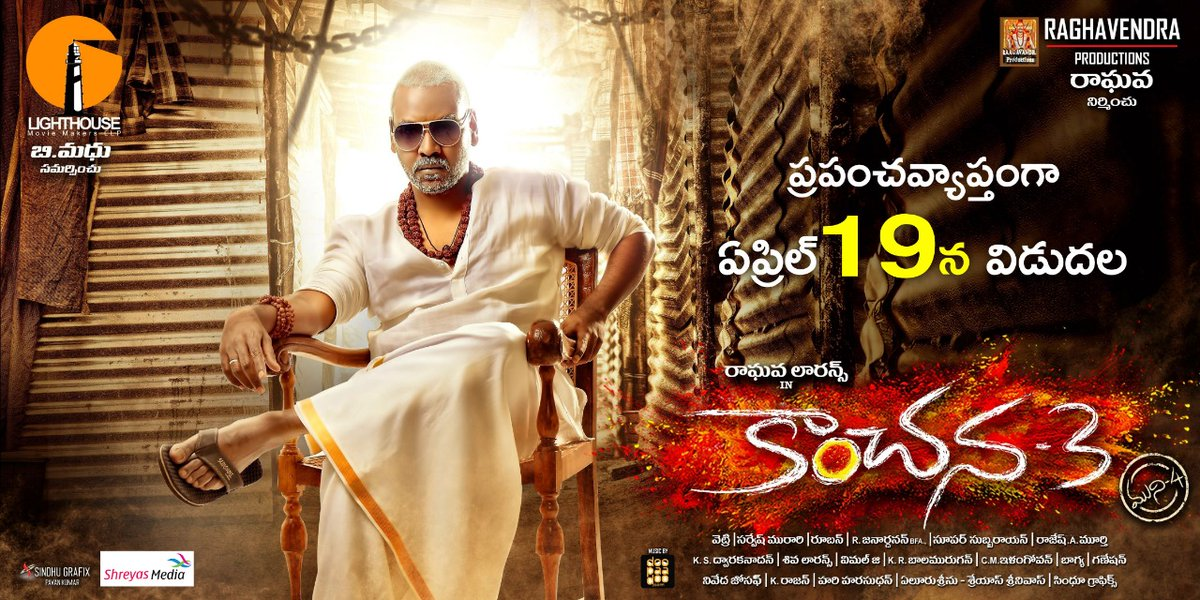 Raghava Lawrence's Kanchana 3 Release Date on 19th April