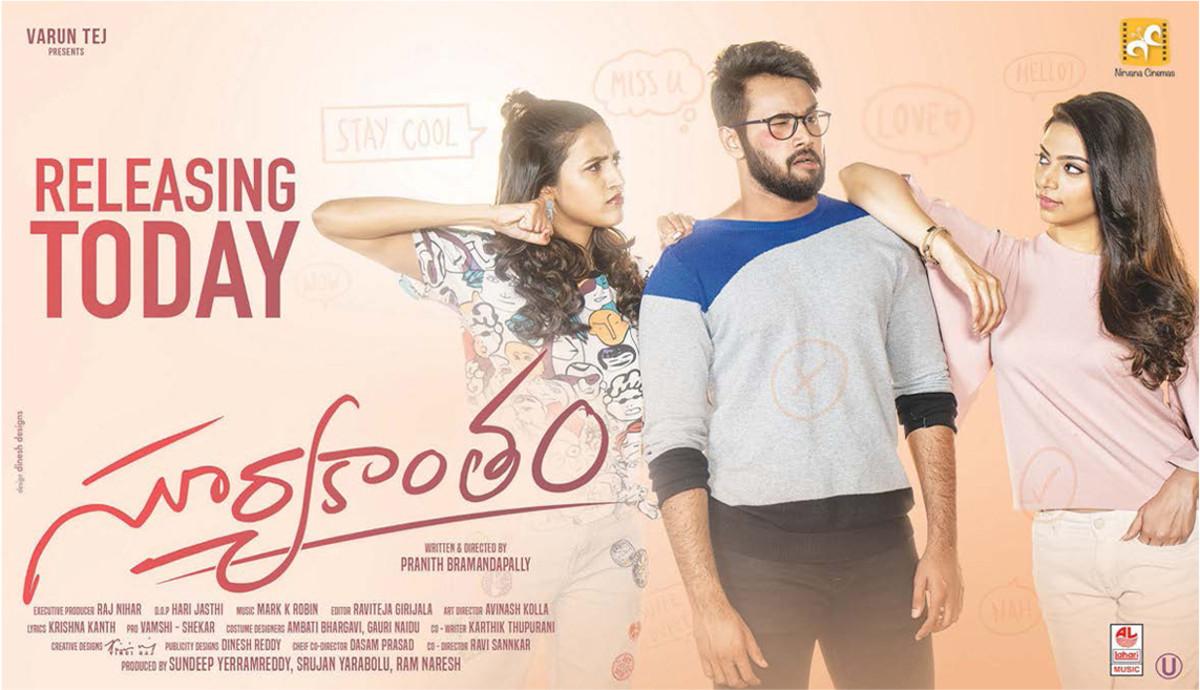Rahul Vijay Niharika Konidela Perlene Bhesania Suryakantham Movie Release Today Posters