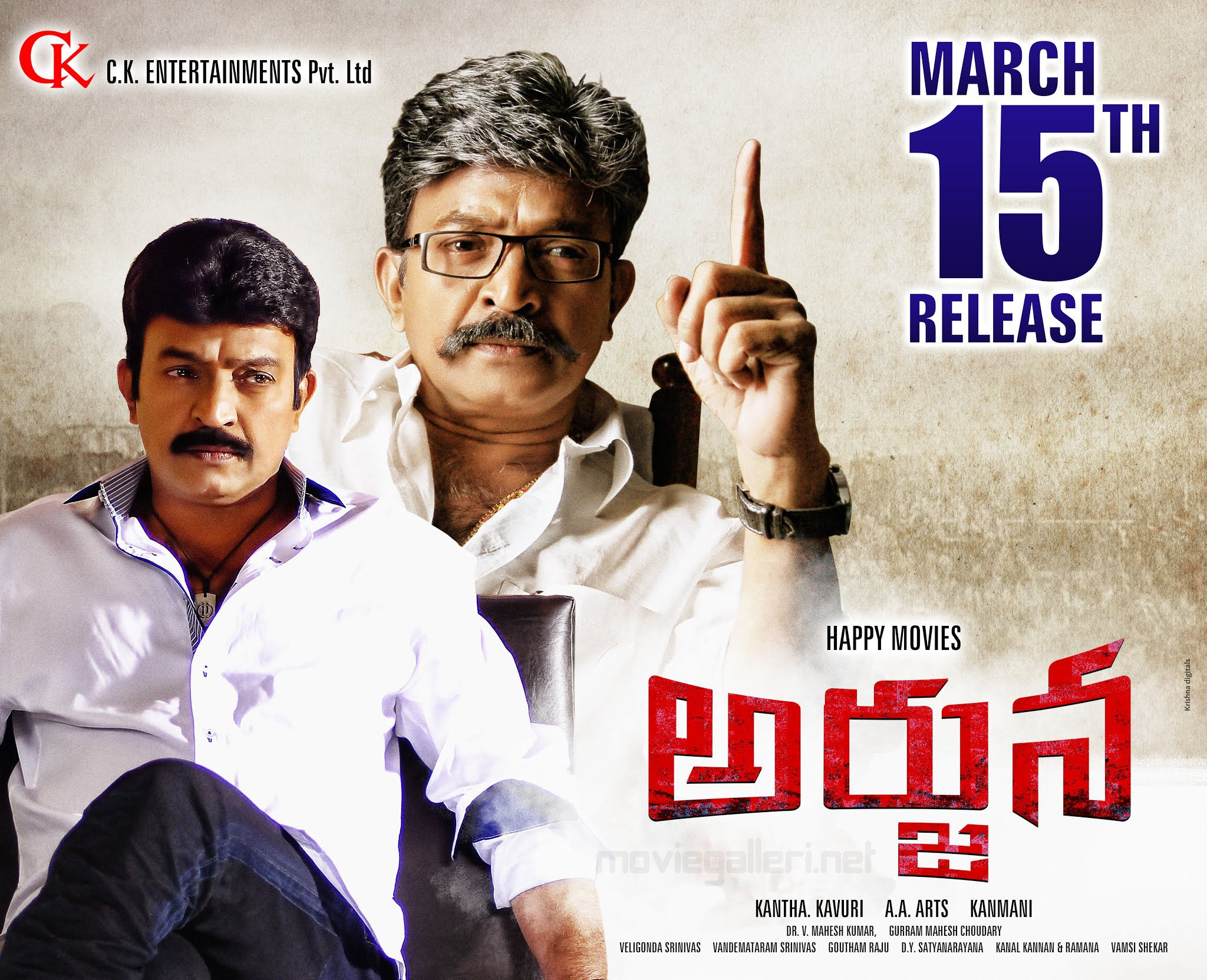 Rajasekhar's 'Arjuna' completes censor, release on March 15th