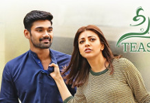 Sai Srinivas Kajal Sita Movie Teaser