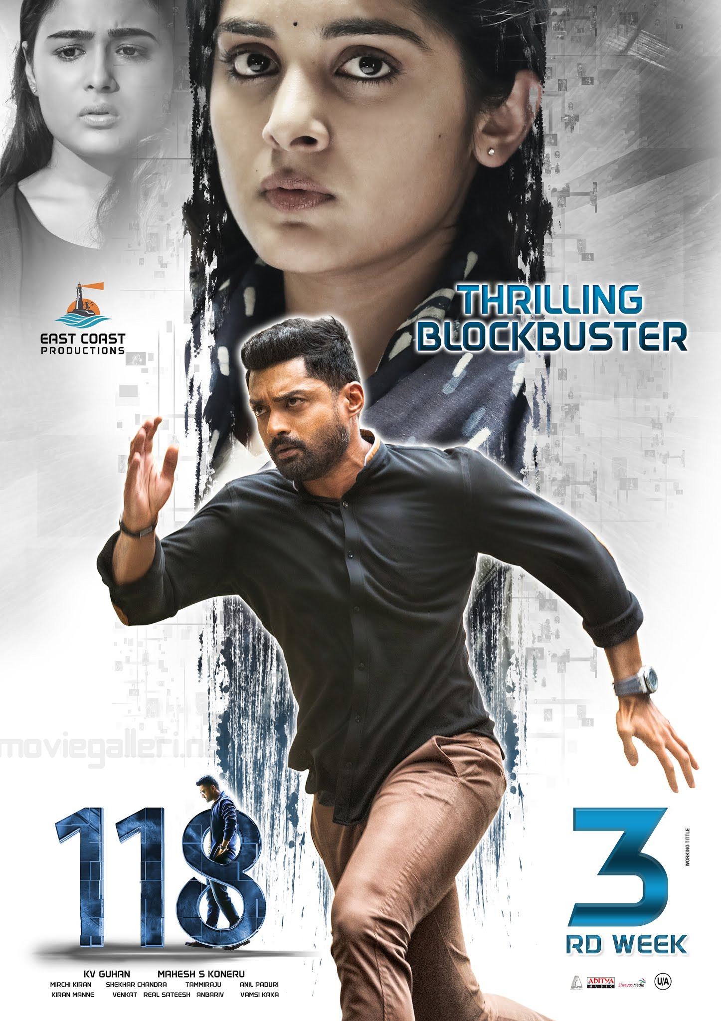 Shalini Pandey, Nivetha Thomas, Kalyan Ram in 118 Movie 3rd Week Posters HD