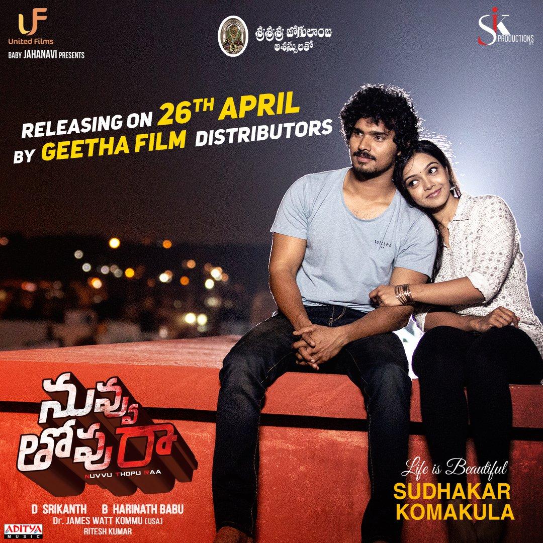 Sudhakar Komakula, Nitya Shetty Nuvvu Thopu Raa Release Date 26th April Posters