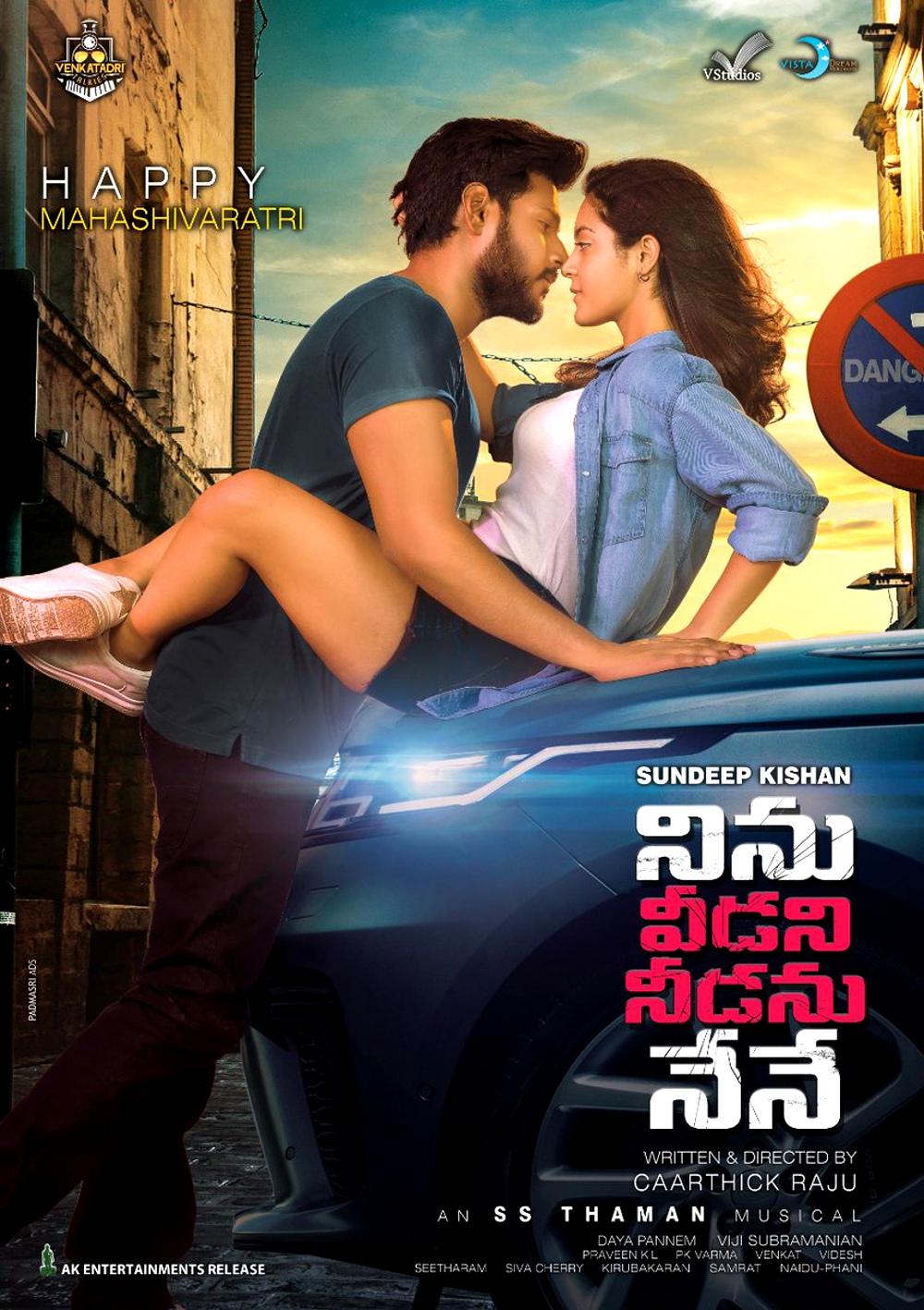 Sundeep Kishan Anya Singh Ninu Veedani Needanu Nene Second Look Poster