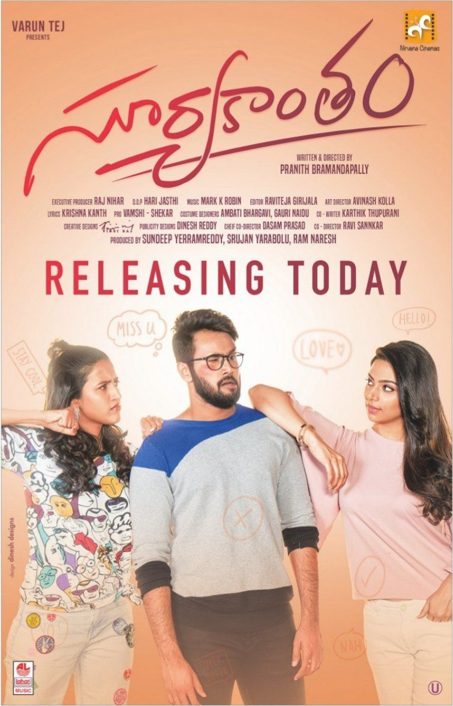 Suryakantham Movie Release Today Posters