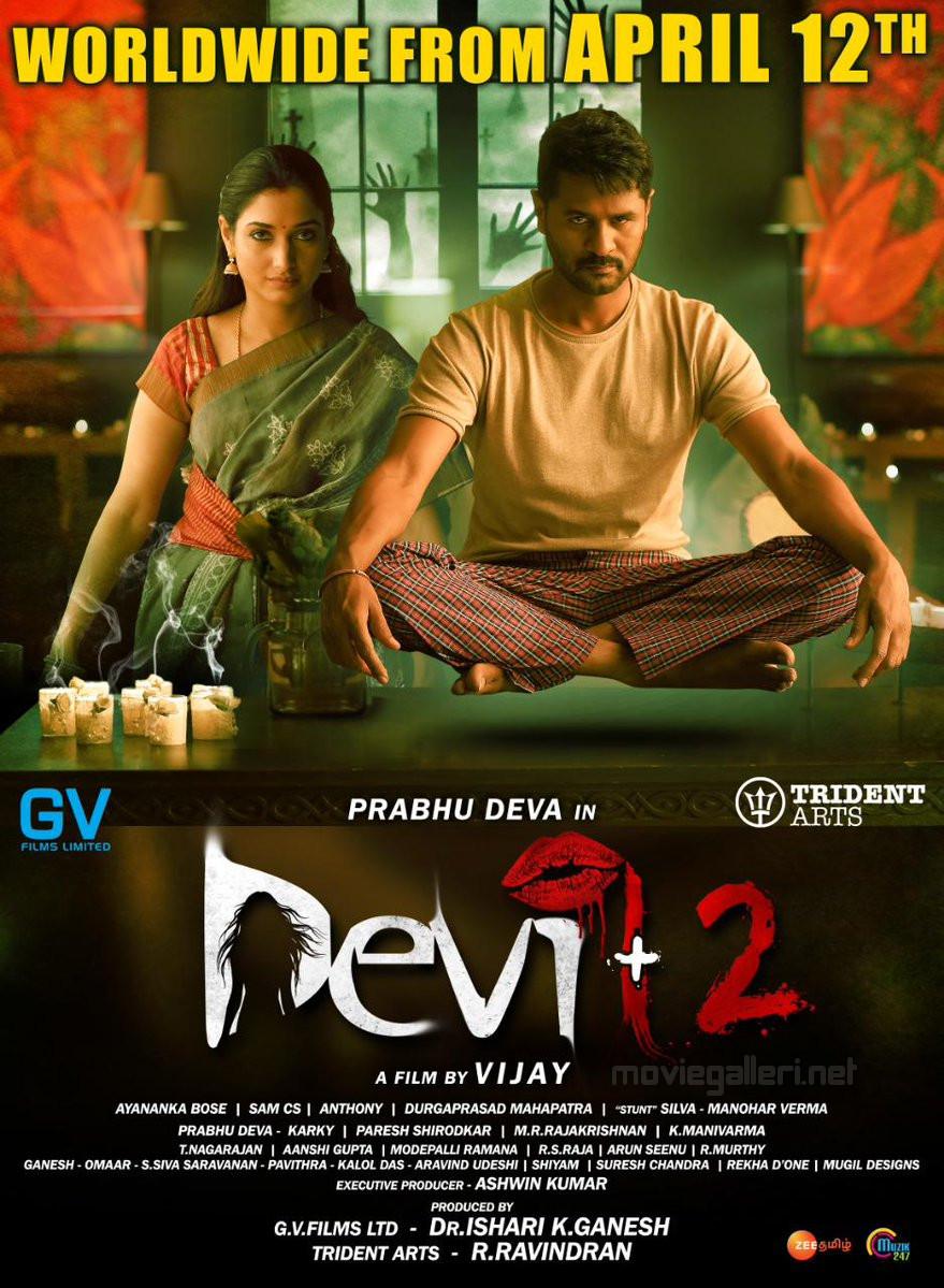 Tamanna Prabhu Deva Devi 2 Movie First Look Poster