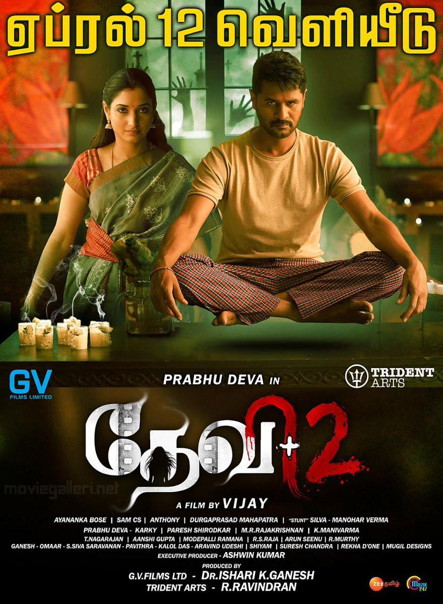 Tamannaah Prabhudeva Devi 2 Movie First Look Poster
