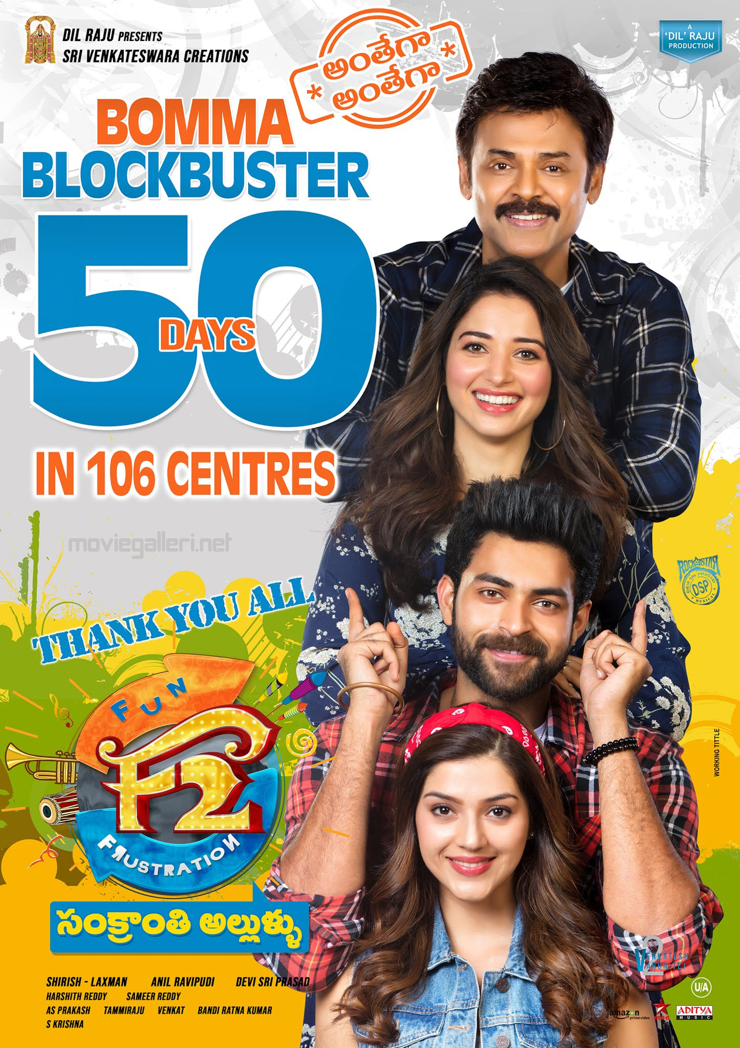 Venkatesh, Tamanna, Varun Tej, Mehreen Pirzada in F2 Movie 50 Days Posters