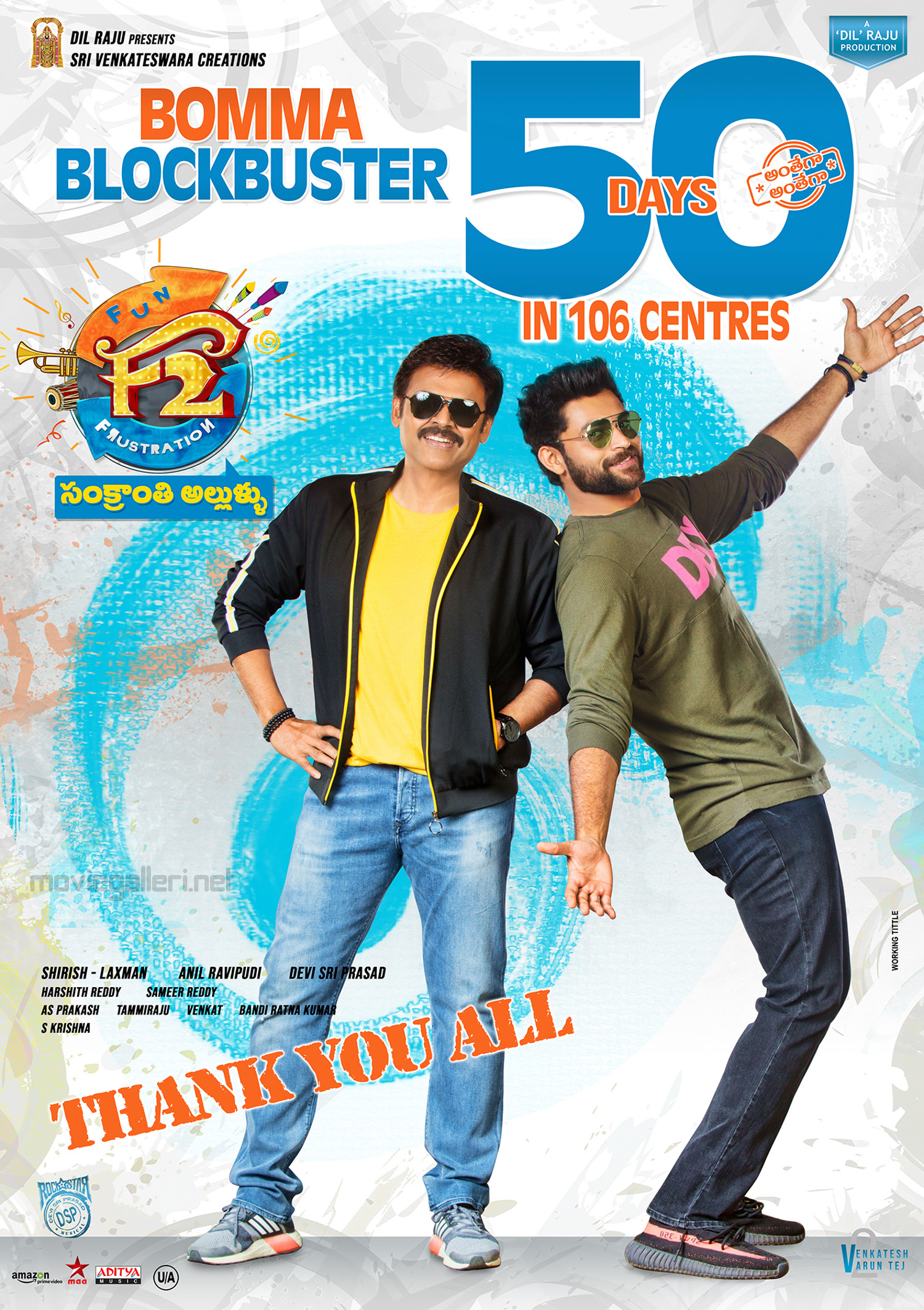 Venkatesh & Varun Tej @ F2 Movie 50 Days Posters HD