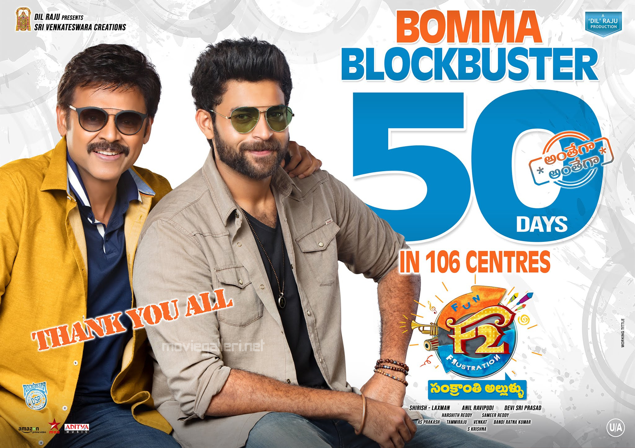 Venkatesh, Varun Tej in F2 Movie 50 Days in 106 Centres Posters HD