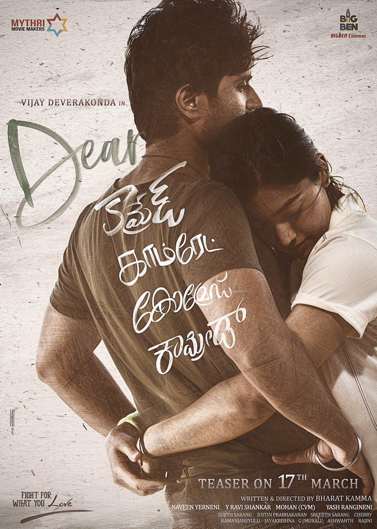 Vijay Deverakonda Dear Comrade Movie Teaser from March 17th