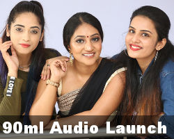 90ml Movie Audio Launch