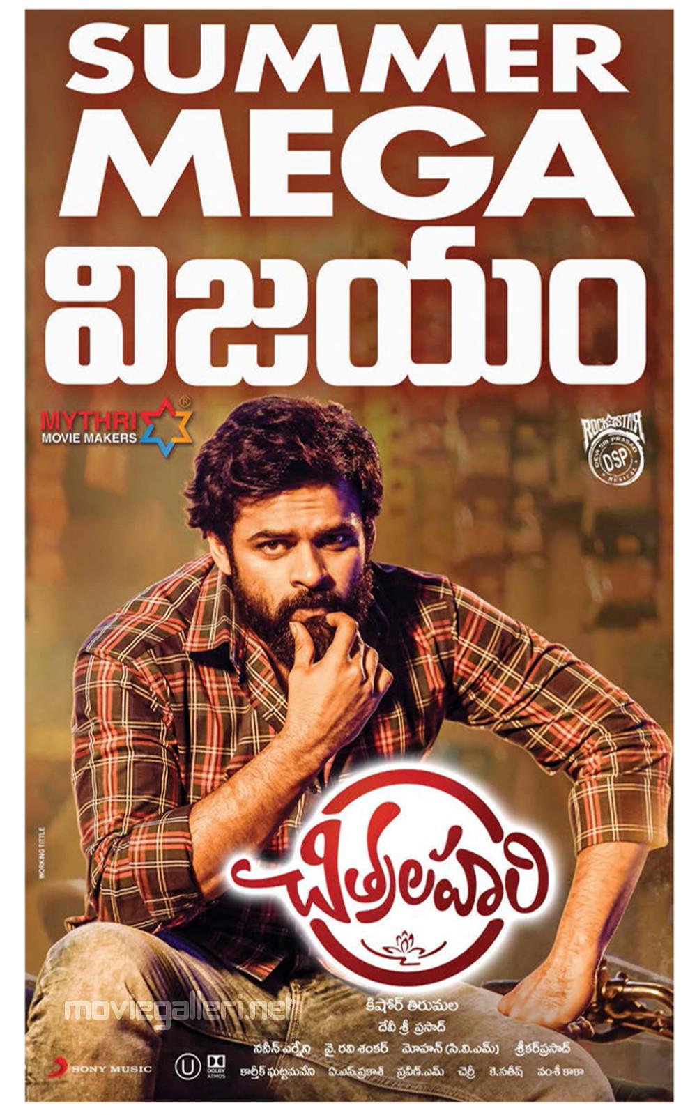 Chitralahari Summer Mega Vijayam Poster HD