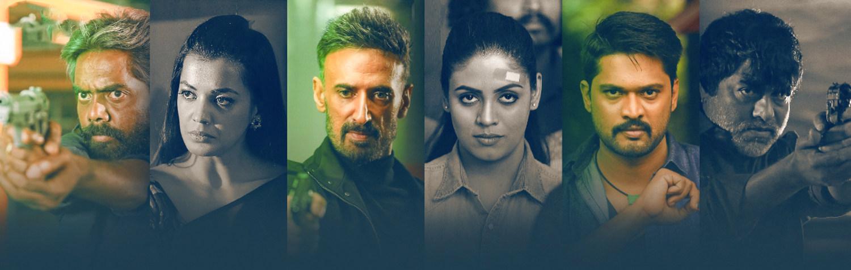 Coffee Movie Details Rahul Dev, Mughda Godse Iniya