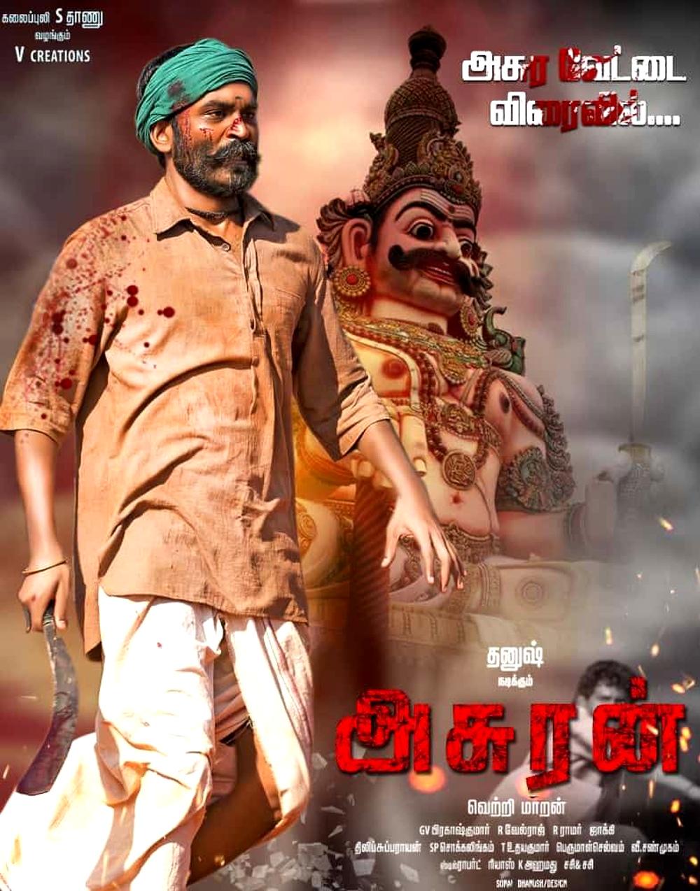 Dhanush Asuran Movie Coming Soon Poster HD