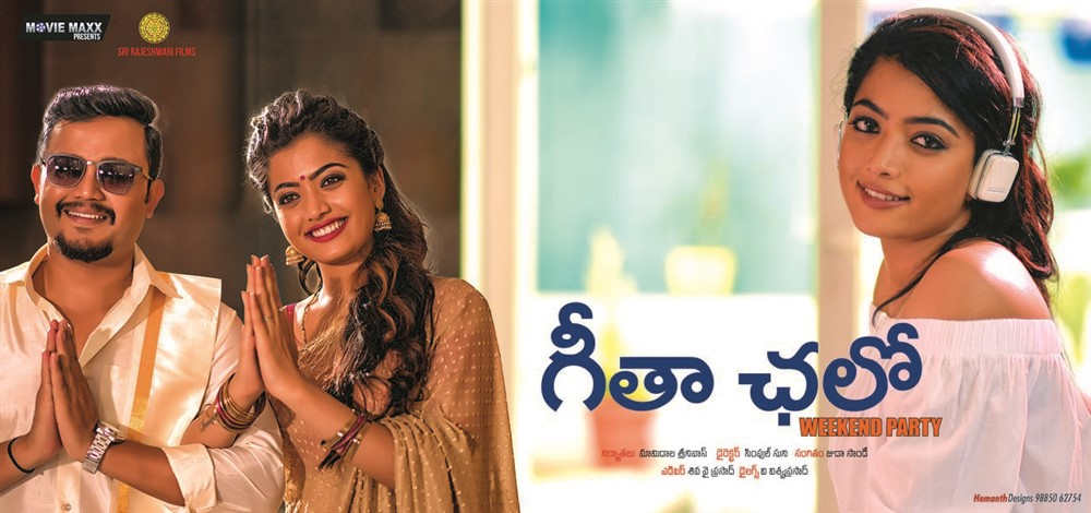 Geetha Chalo Movie Posters Ganesh Rashmika Mandanna New Movie