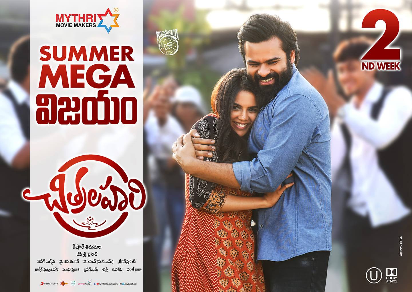 Kalyani Priyadarshan, Sai Dharam Tej in Chitralahari Movie 2nd Week Posters