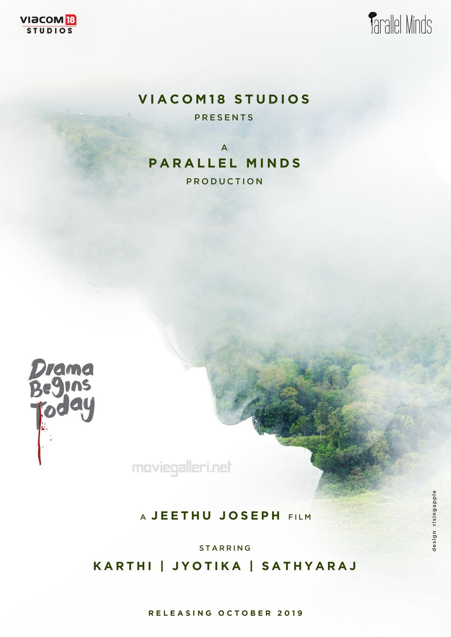 Karthi Jyothika Sathyaraj Movie Poster HD