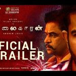 Kolaigaran Movie Trailer