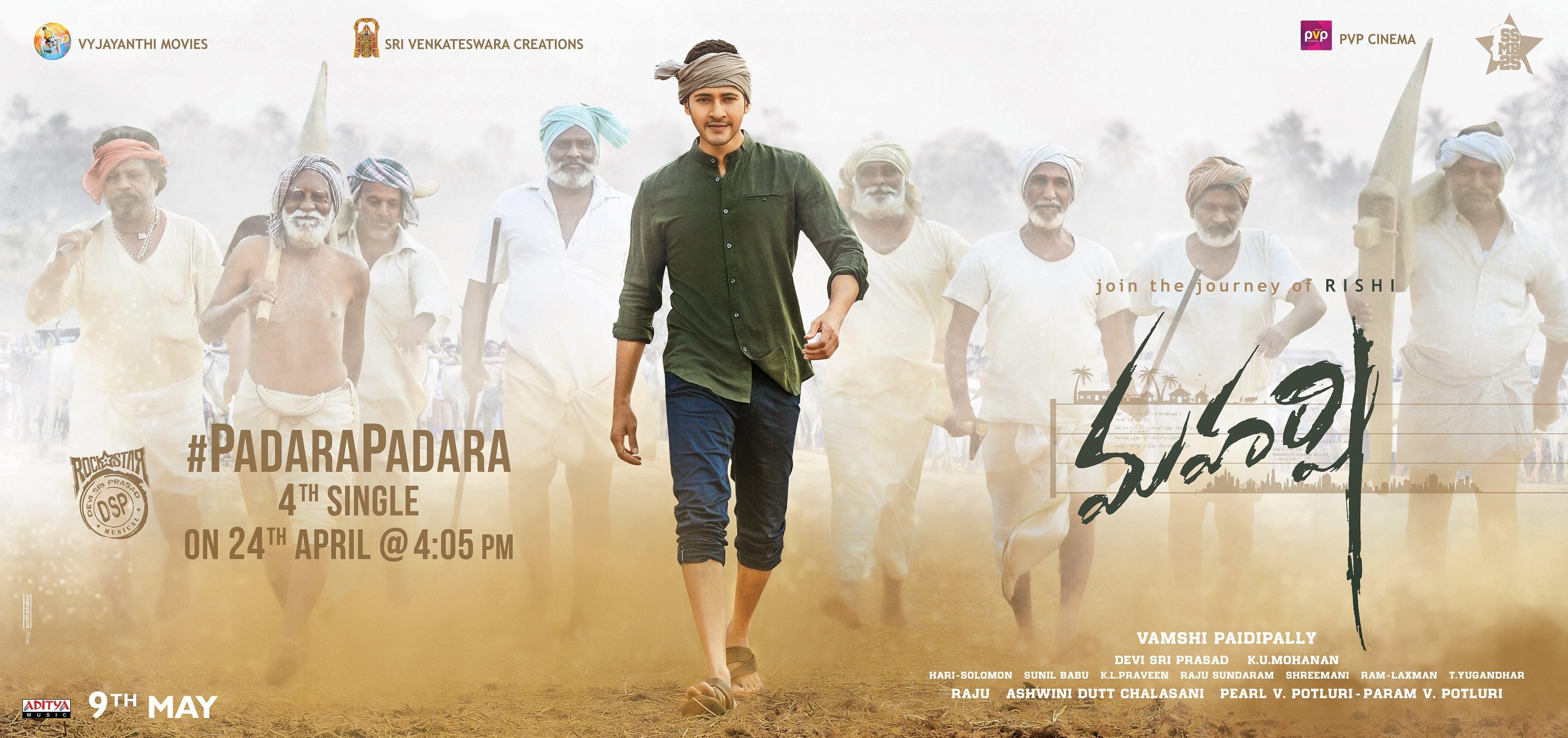 Maharshi Movie 4th Single Padara Padara Song Release Poster HD