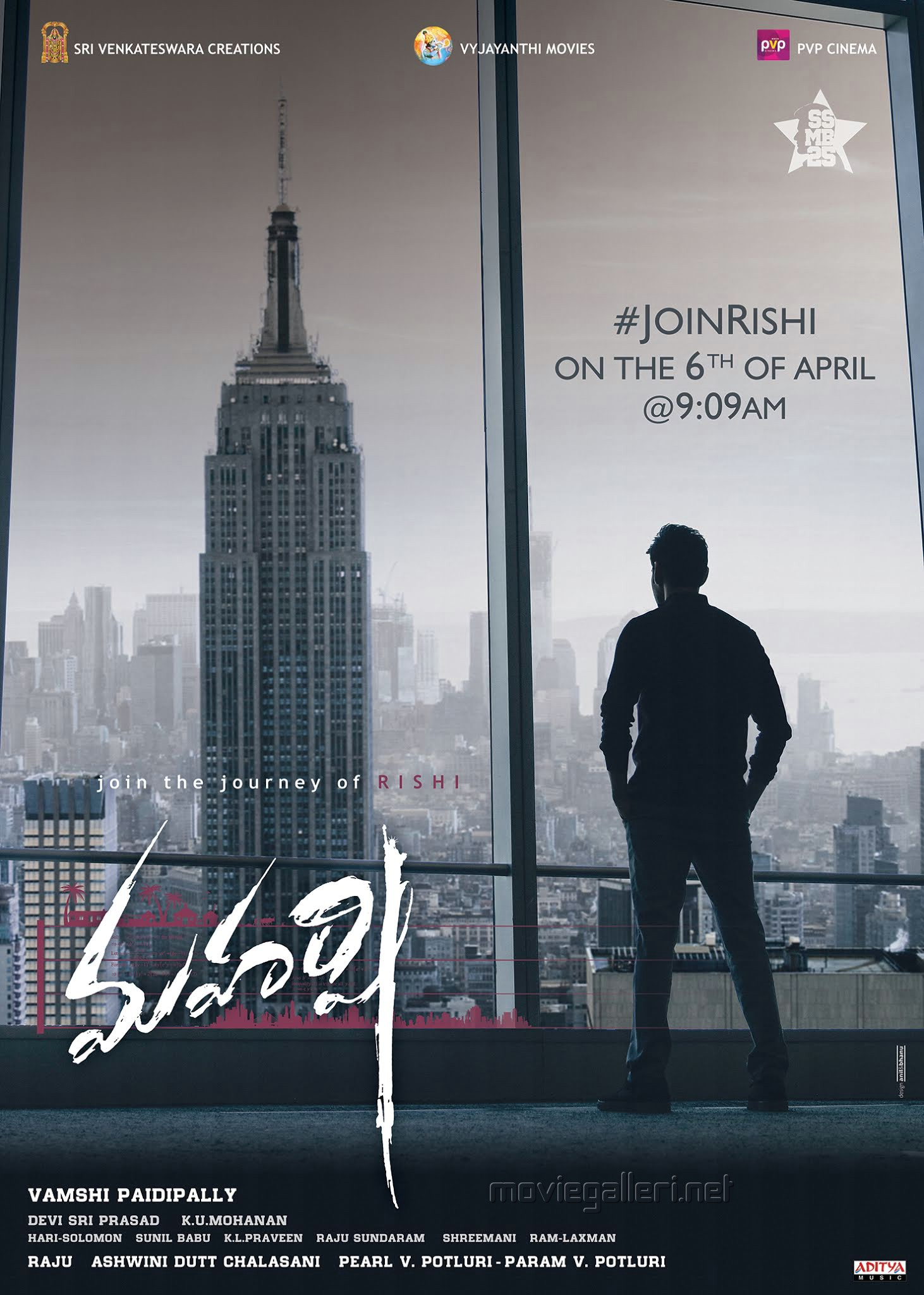 Maharshi Movie Teaser Release on 6th April Announcement Poster HD