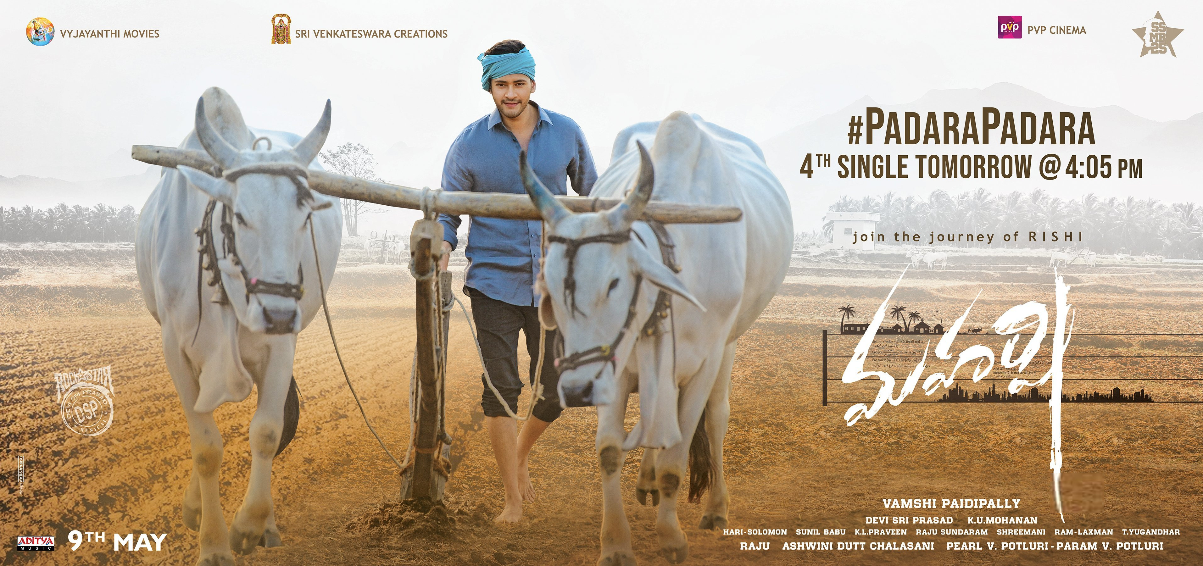 Mahesh Babu Maharshi Movie 4th Single Padara Padara Song Release Tomorrow Poster HD