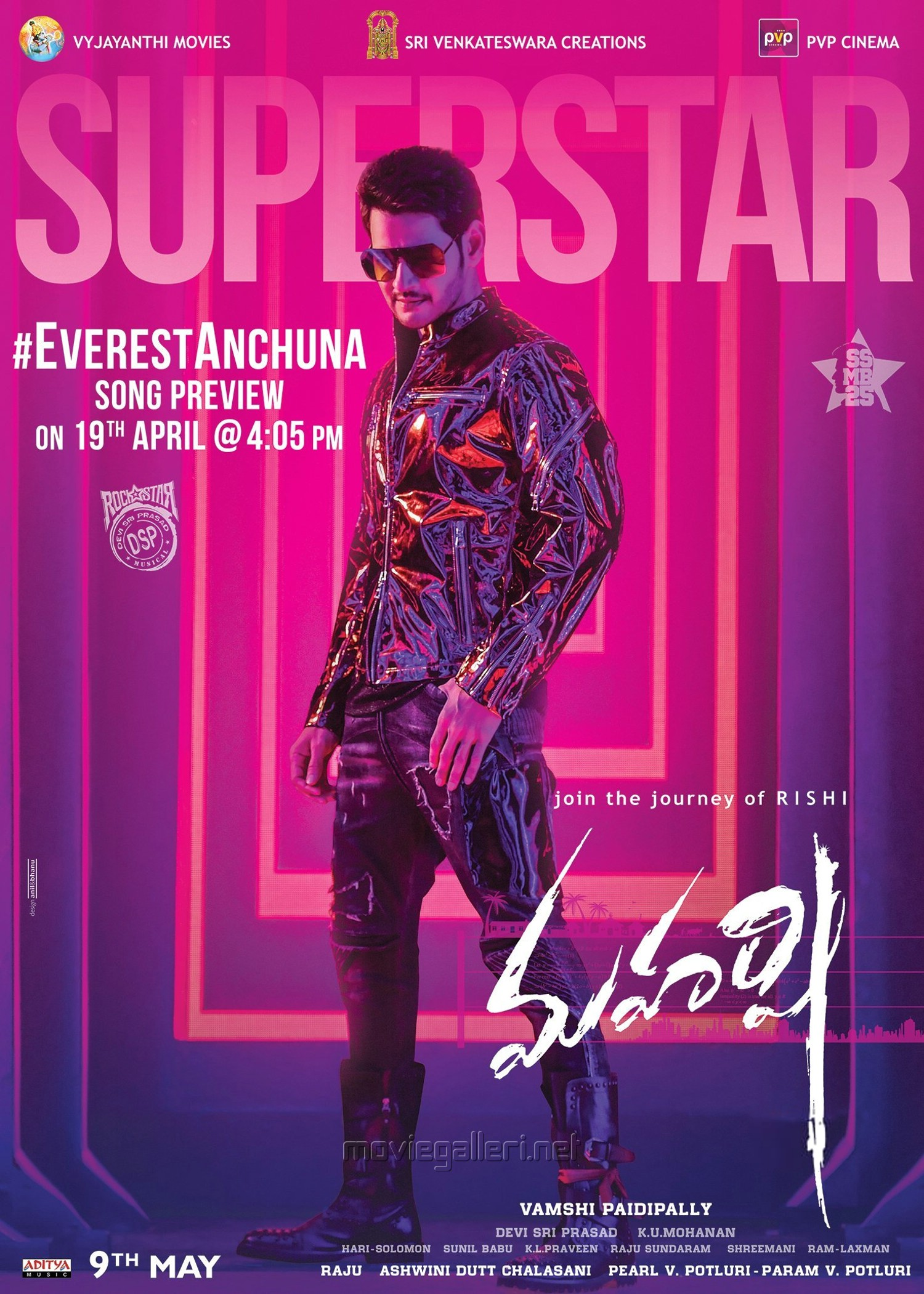 Mahesh Babu Maharshi Movie Everest Anchuna Song Video Preview From 19th April at 4 05 PM Poster HD