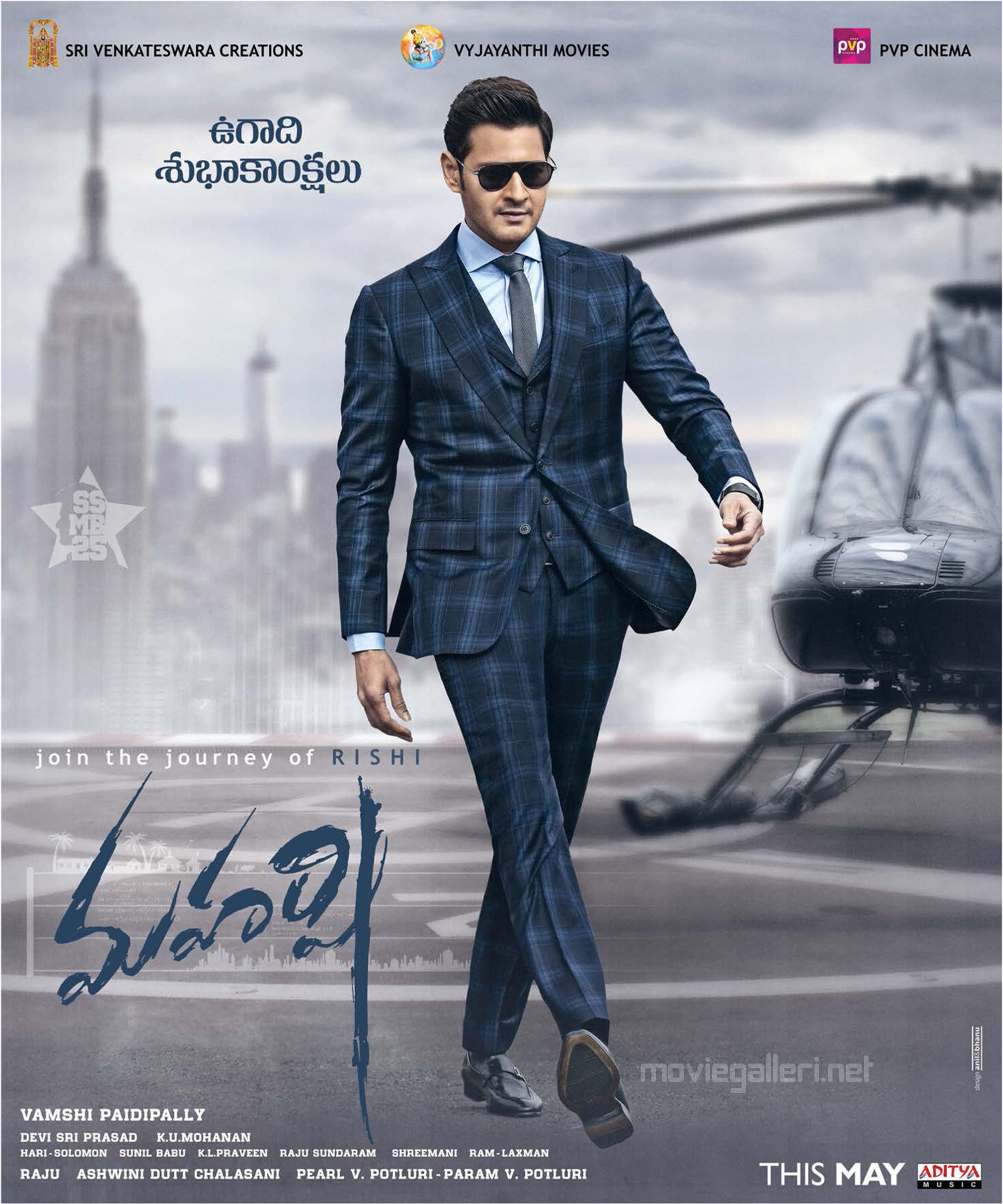 Mahesh Babu Maharshi Movie Ugadi Wishes Poster HD