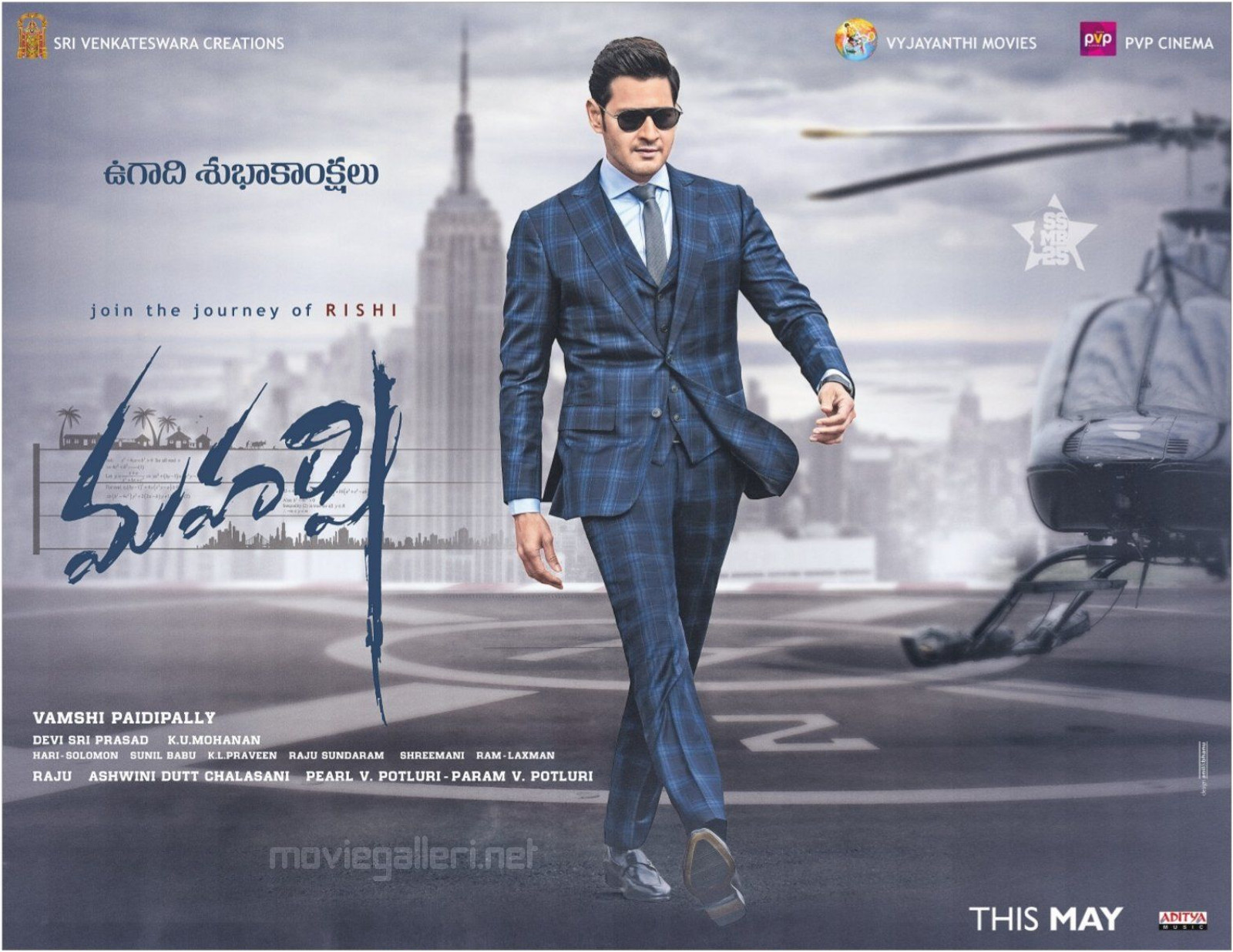 Mahesh Babu Maharshi Movie Ugadi Wishes Wallpaper HD