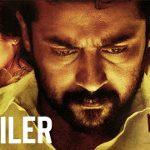 NGK Movie Trailer
