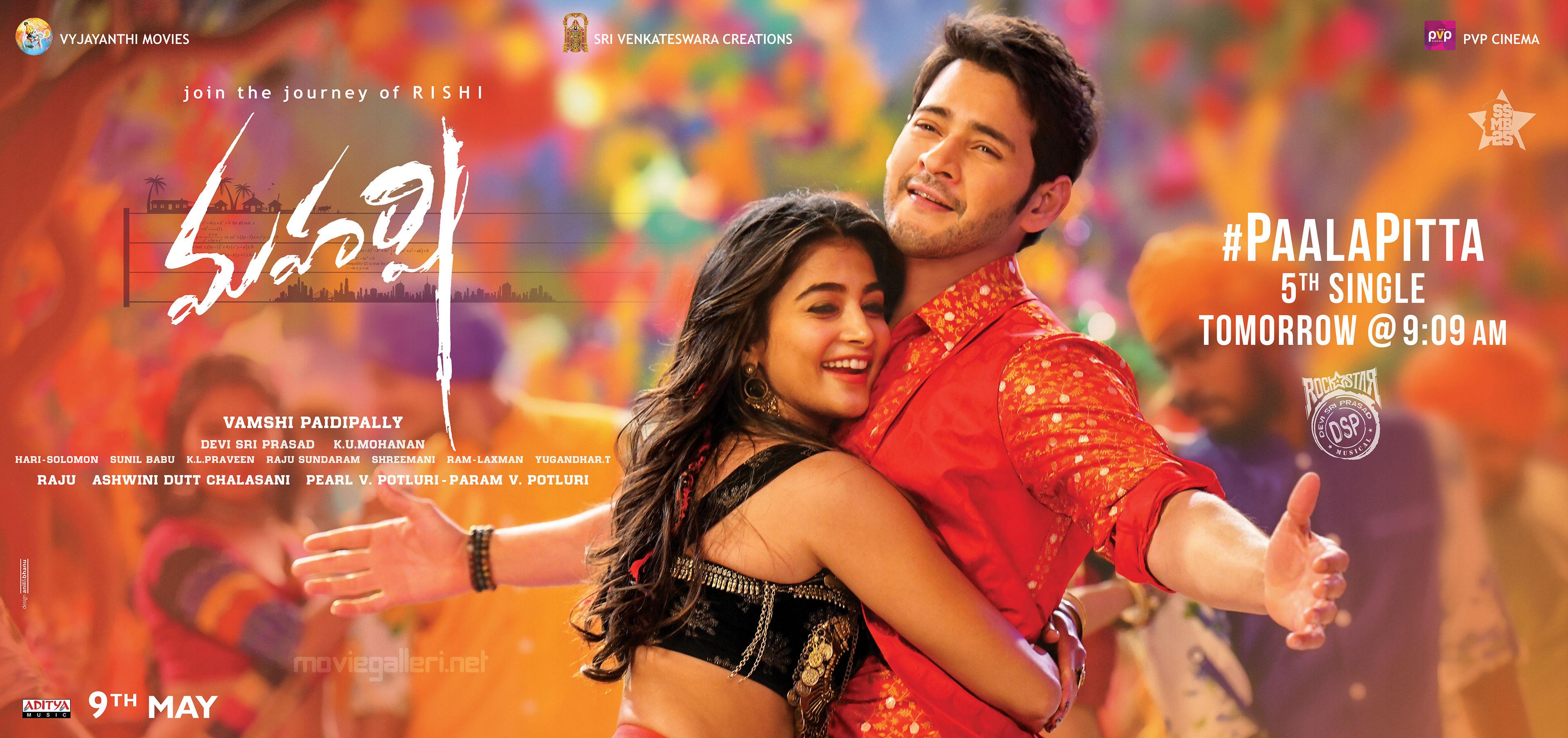Pooja Hegde Mahesh Babu Maharshi Pala Pitta Song from Tomorrow Poster HD