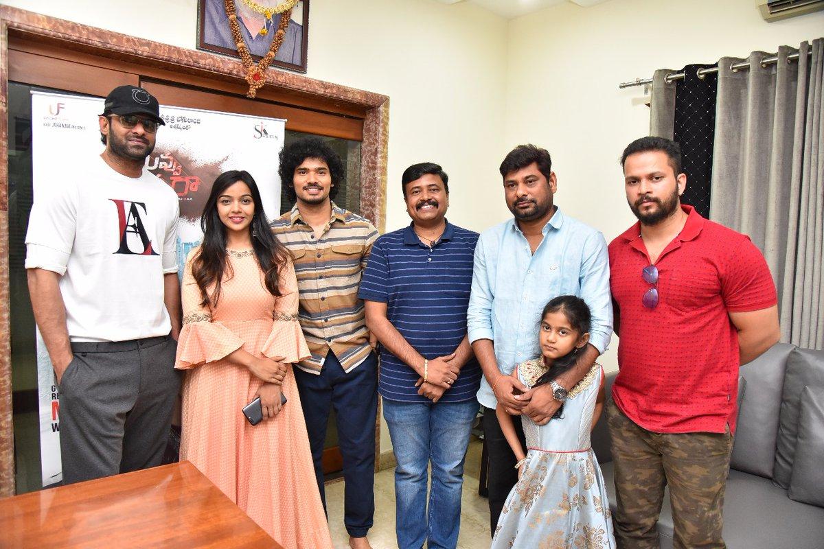 Prabhas launches Nuvvu Thopu Raa Movie Trailer Photos