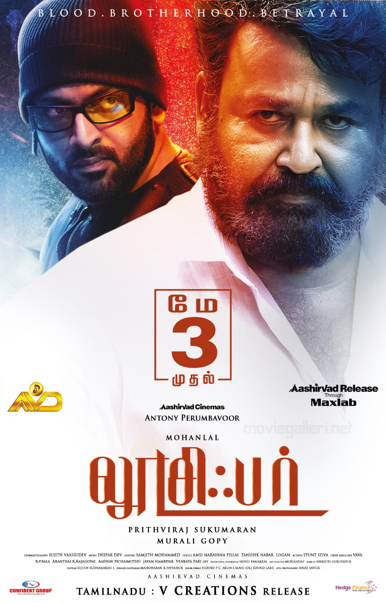 Prithviraj Sukumaran Mohanlal Lucifer Tamil Movie Release Date May 3rd Poster HD