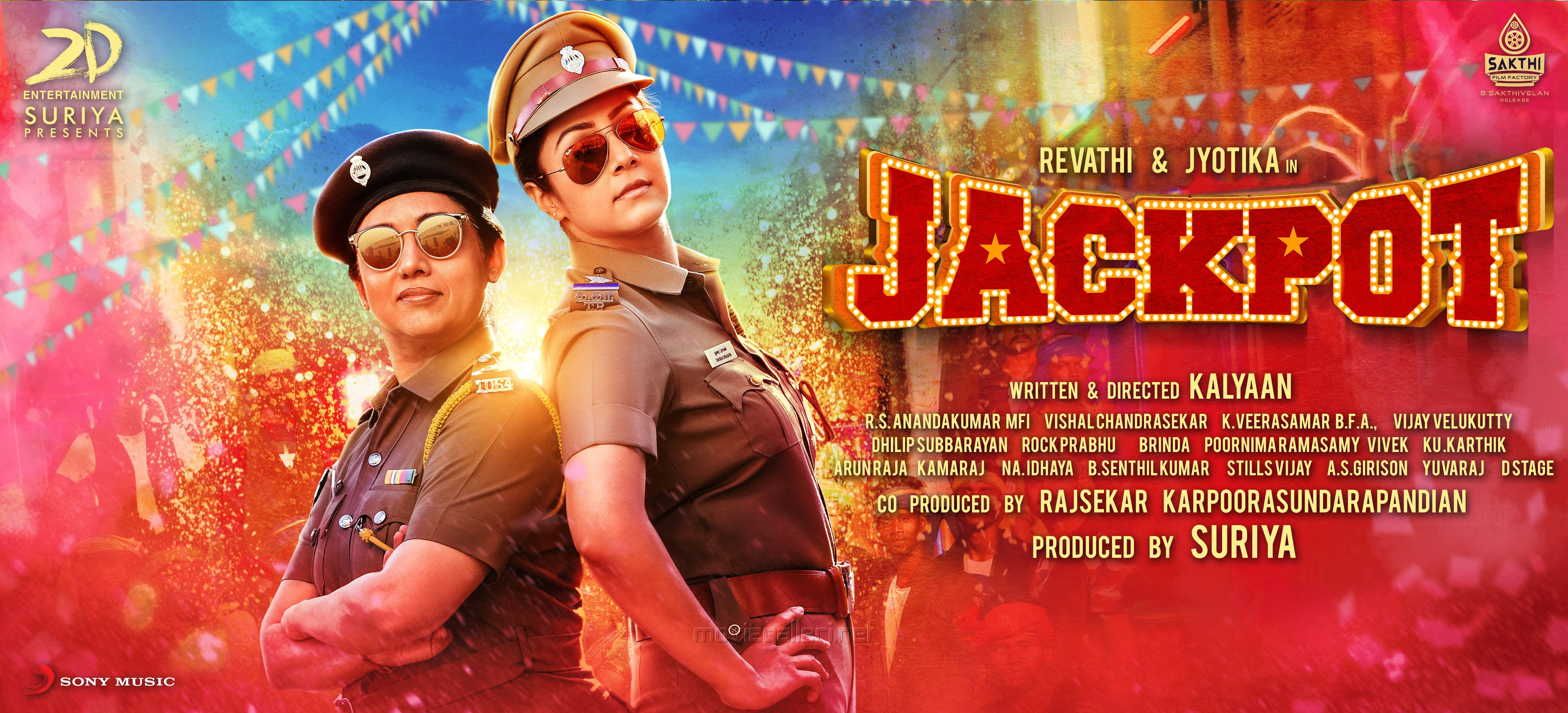 Revathy & Jyothika in Jackpot Movie First Look Wallpaper HD