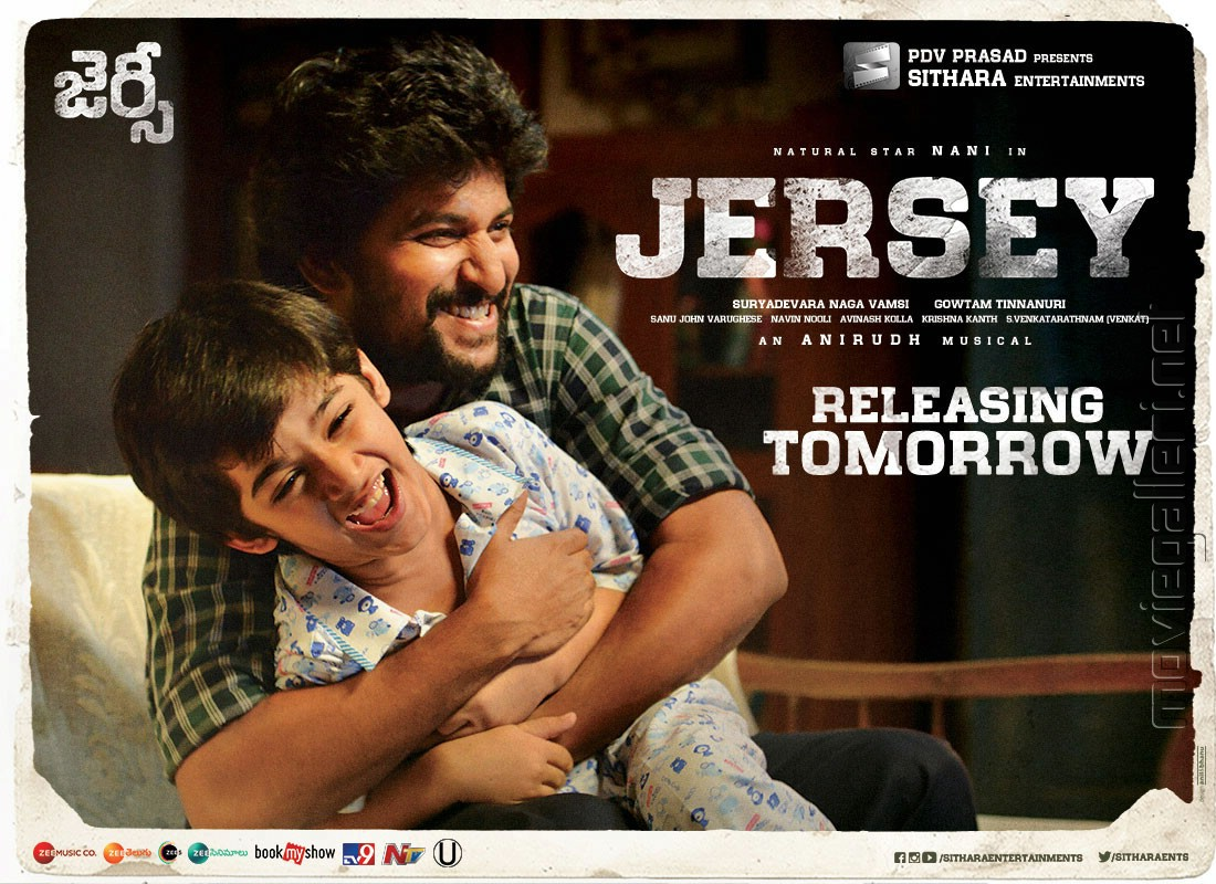 Ronit Kamra Nani Jersey Movie Release from Tomorrow Posters