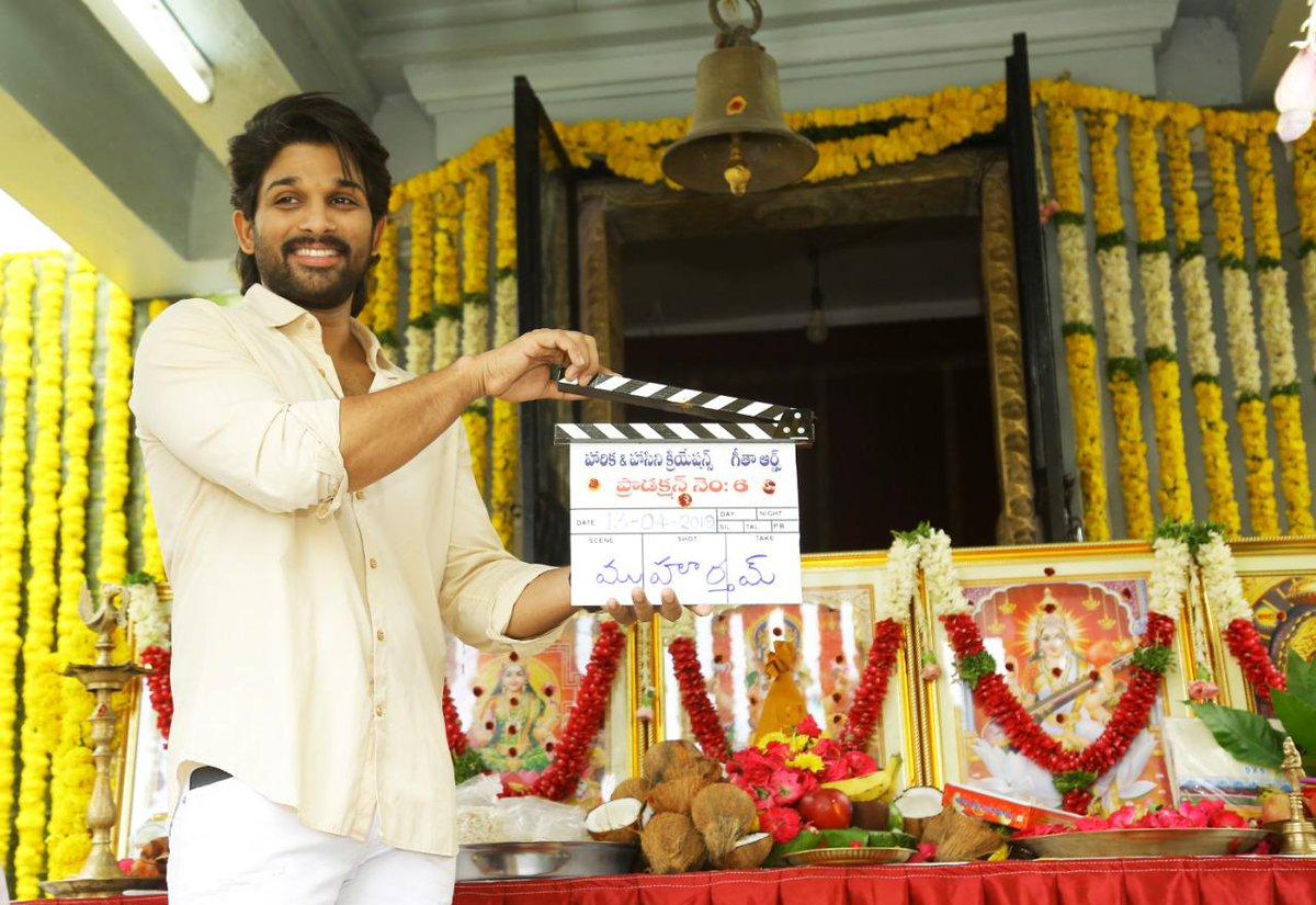 Stylish Star Allu Arjun - Trivikram Srinivas Movie Pooja
