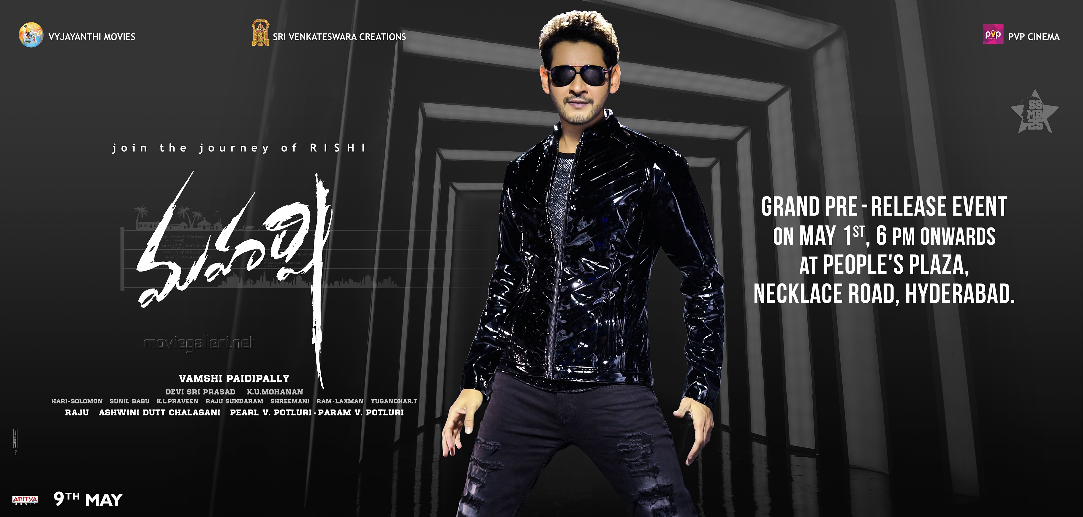 Super Star Mahesh Babu Maharshi Grand Pre Release Event on May 1st Poster HD