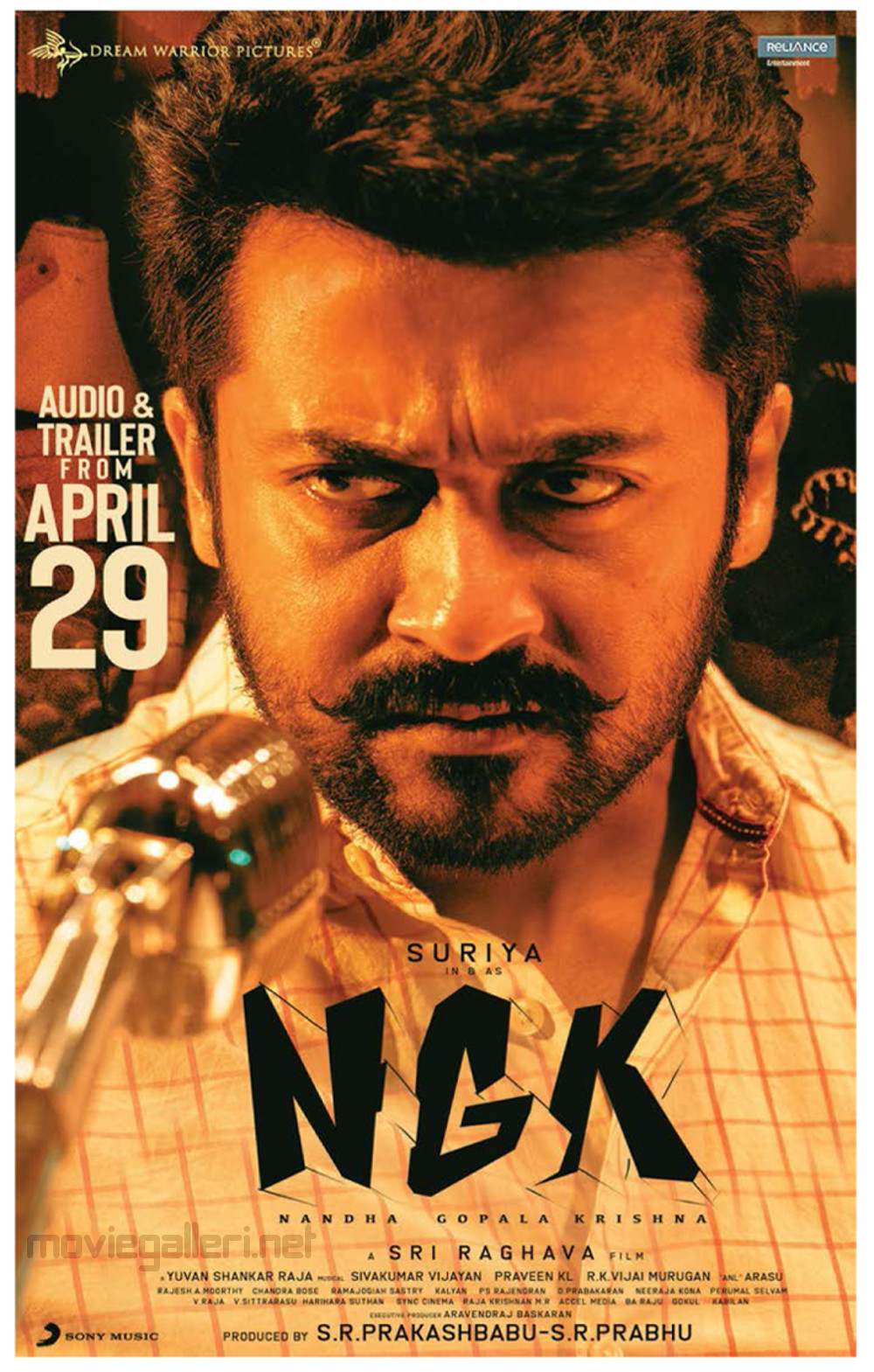 Suriya NGK Audio Trailer From April 29th Poster HD