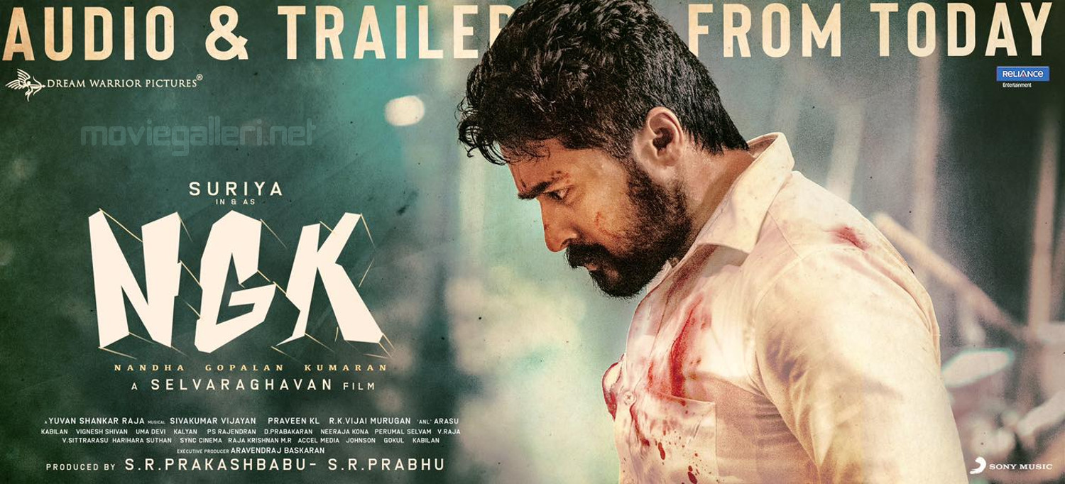 Suriya NGK Movie Audio & Trailer from Today Release Poster HD