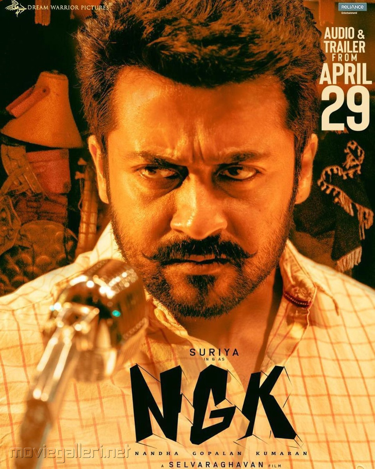 Suriya NGK Movie Audio and Trailer From April 29th Poster HD