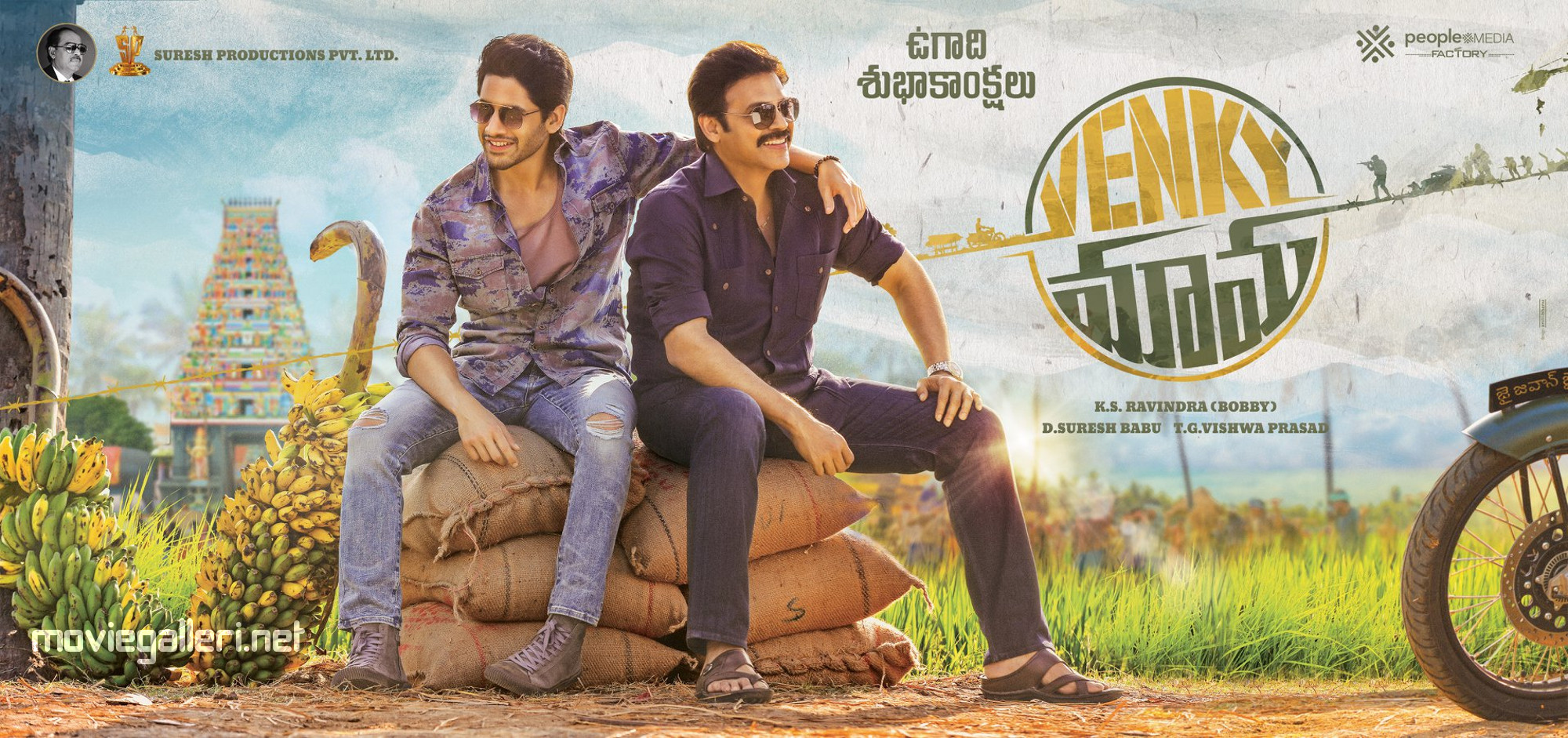 Venkatesh Naga Chaitanya Venky Mama First Look Wallpaper HD