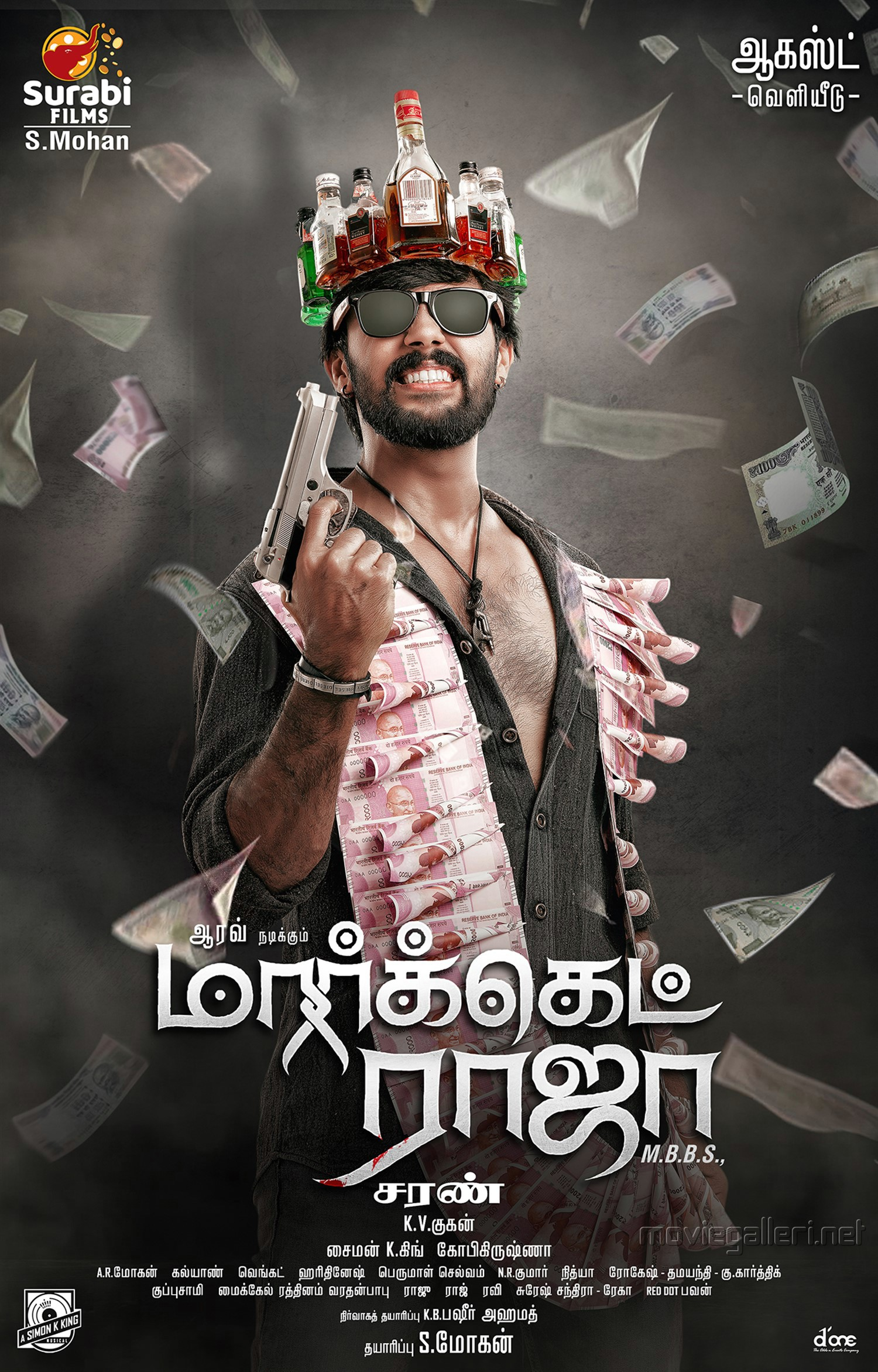 Actor Arav Market Raja MBBS First Look Poster HD