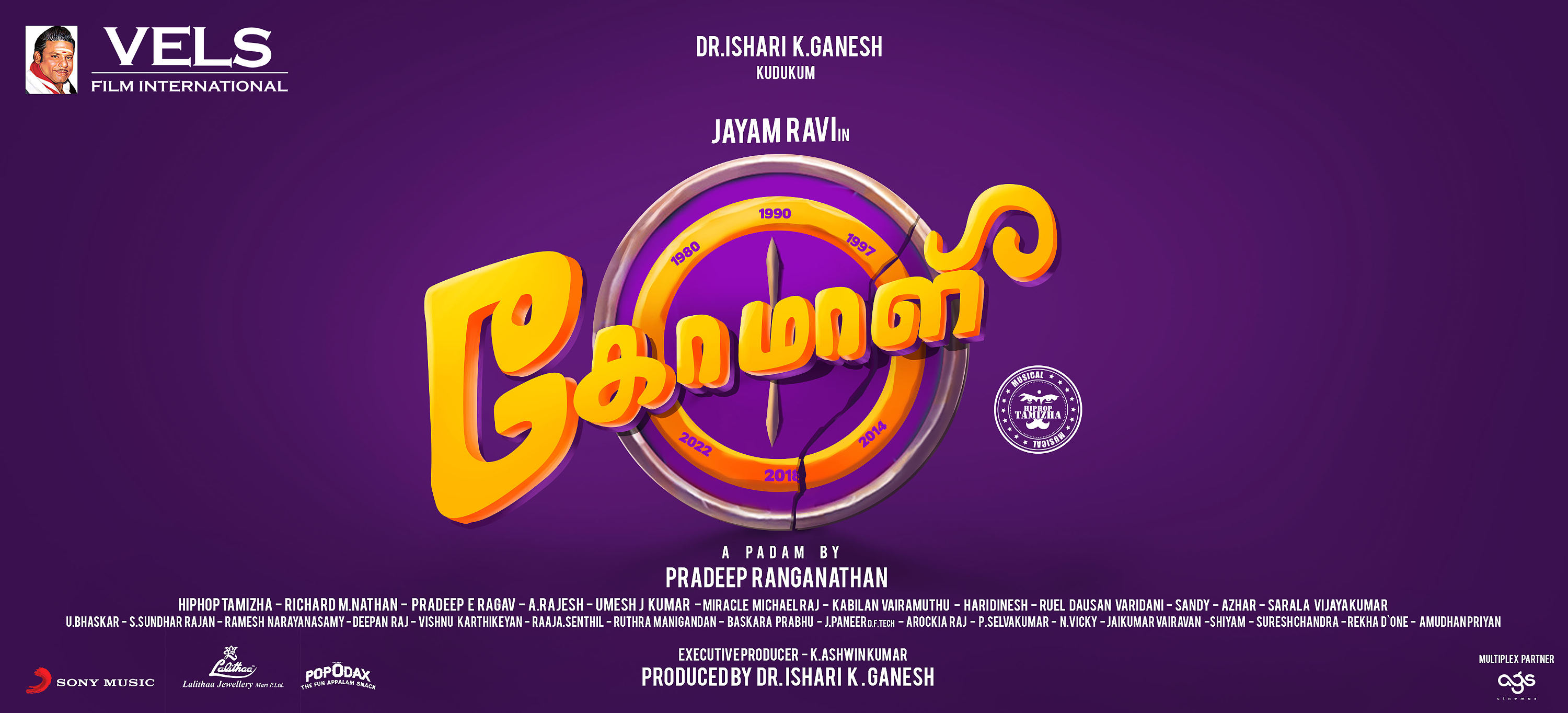 Actor Jayam Ravi 'Comali' Movie Title Poster HD